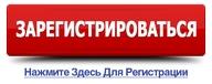 2013 03 26 1212181 Доверительное управление через индекс ТОР 20 компании FOREX MMCIS group
