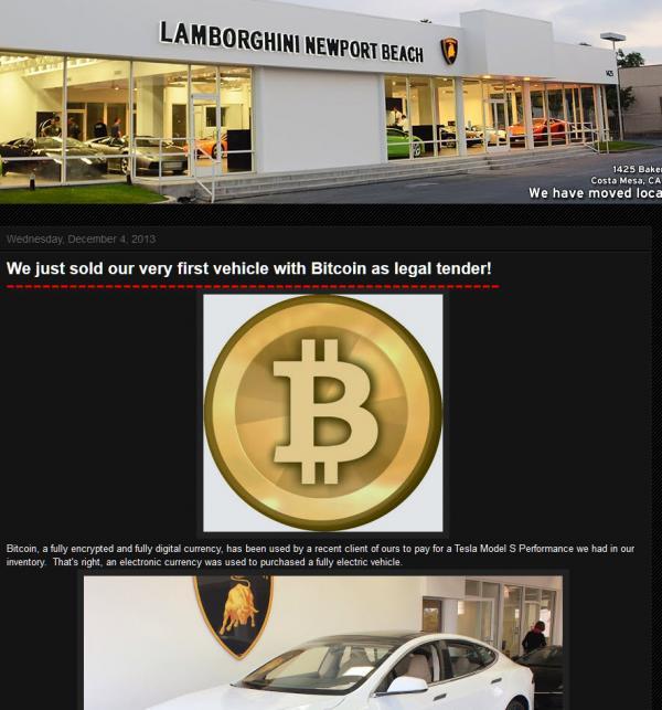 Покупка авто за Биткоины!