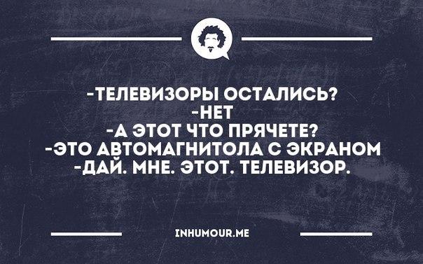 обвал  рубля, девалькация