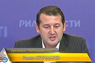 Webtransfer-Finance  социальная кредитная сеть  p2p кредитования