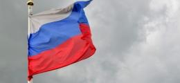 Россию в 2016 ждет крах