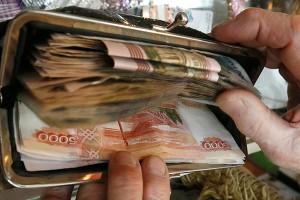 Что ждет осенью российсую экономику