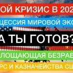 2019-09-29_201336